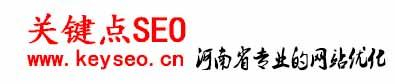 关键点SEO-珂艺优化-郑州网站优化-郑州网站seo-郑州百度seo-河南seo技术