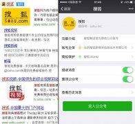 关键点seo:网站SEO百度优化三大秘